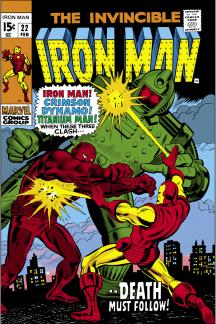 Iron Man (1968) #22