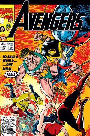 Avengers (1963) #359