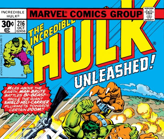 Incredible Hulk (1962) #216 Cover