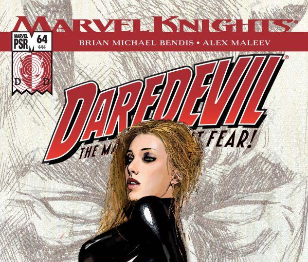 DAREDEVIL (1998) #64 Cover
