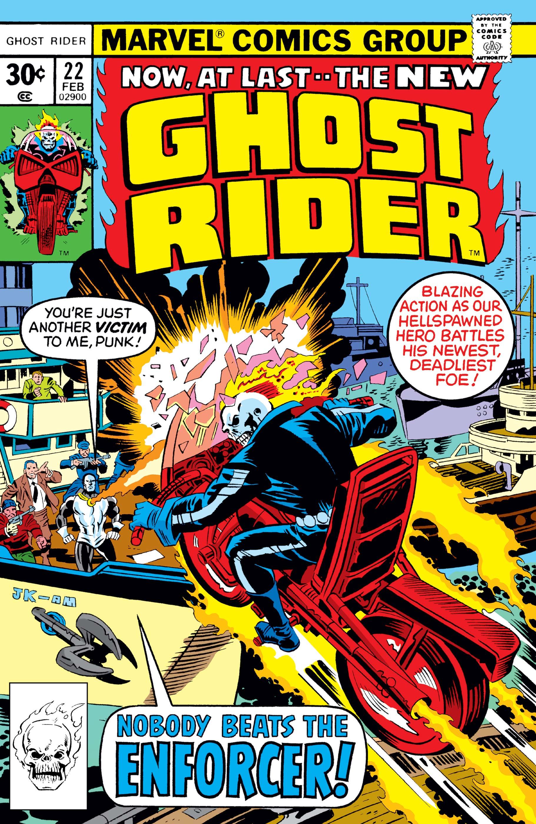 Ghost Rider (1973) #22