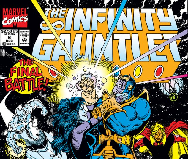 marvel comics the infinity gauntlet