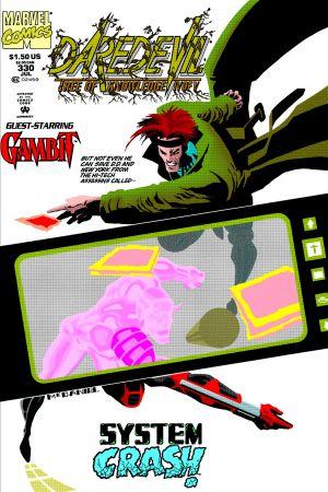 Daredevil (1964) #330