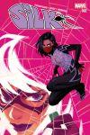 Silk (2015) #2