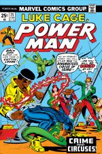 Power Man (1974) #25 cover