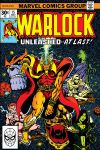 WARLOCK (1972) #15