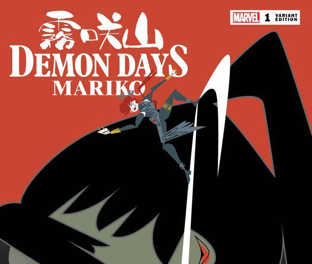DEMON DAYS: MARIKO 1 VEREGGE VARIANT #1