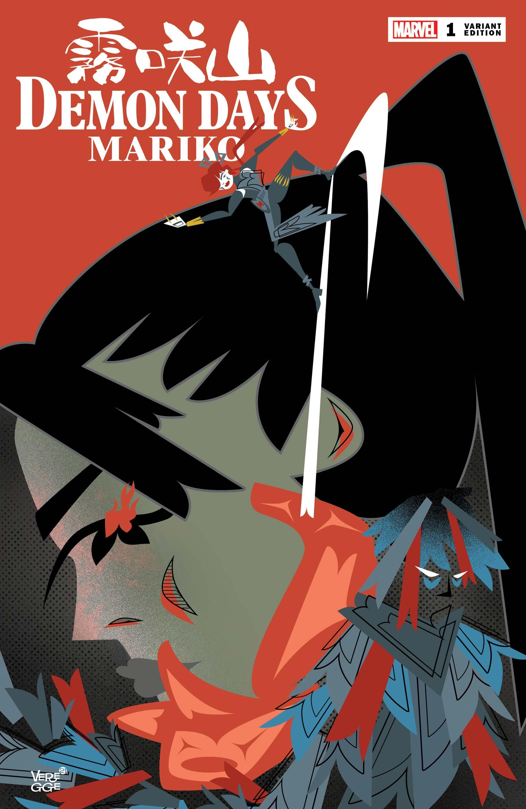 Demon Days: Mariko (2021) #1 (Variant)