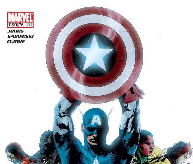 Avengers (1998) #76