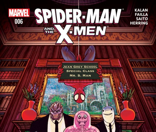 SPIDER-MAN & THE X-MEN 6 (WITH DIGITAL CODE)