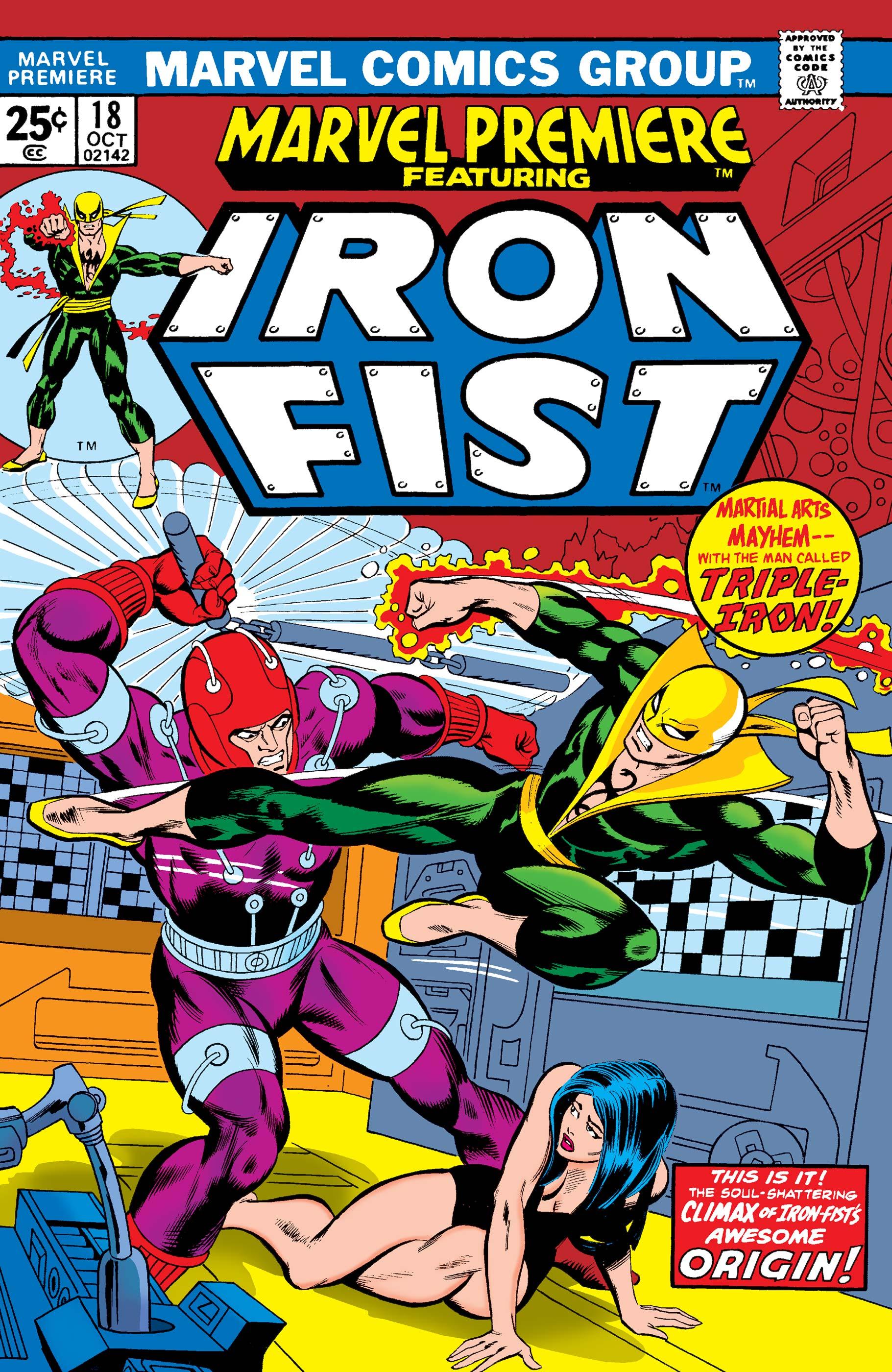 Marvel Premiere (1972) #18