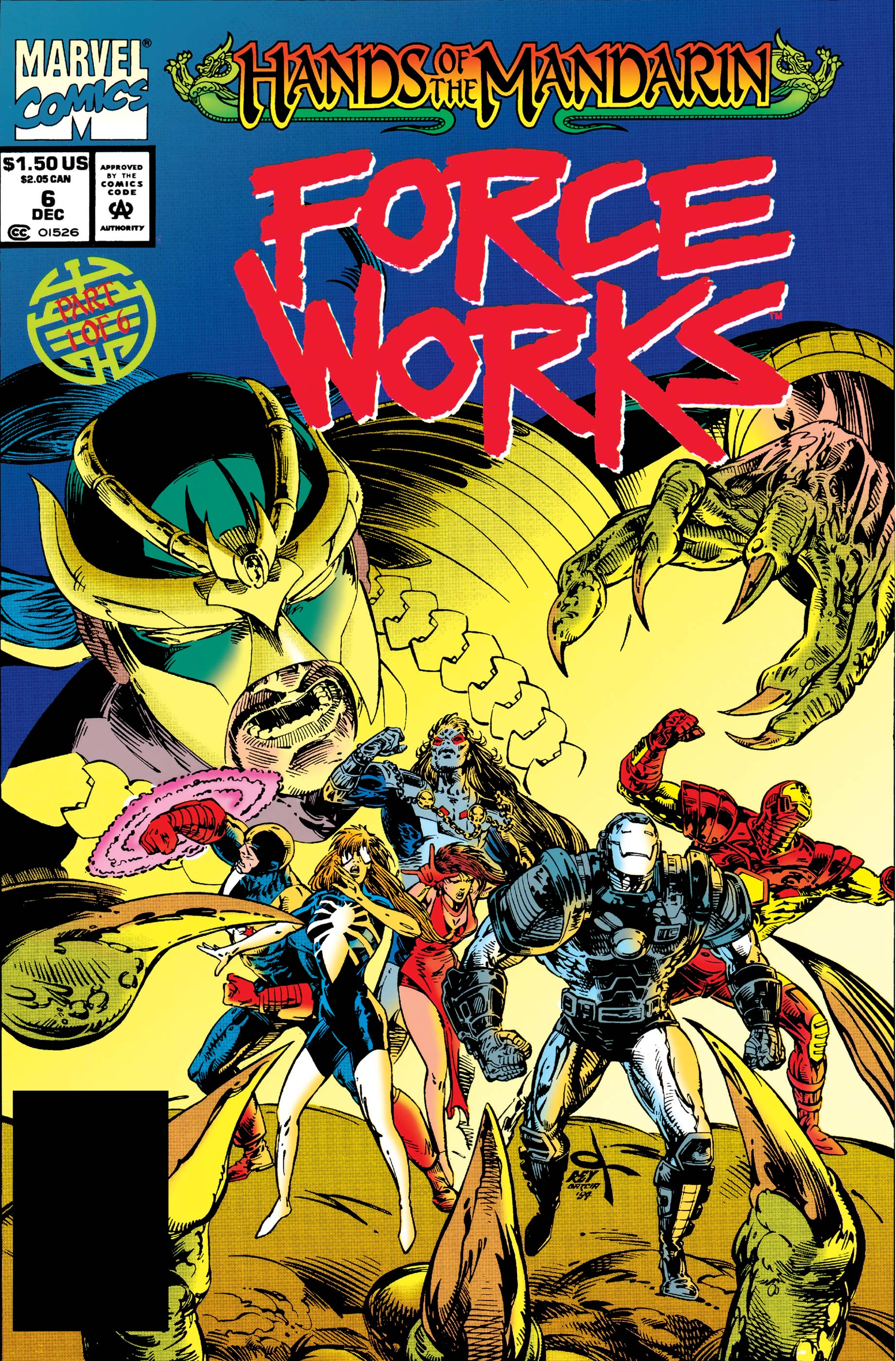 Force Works (1994) #6