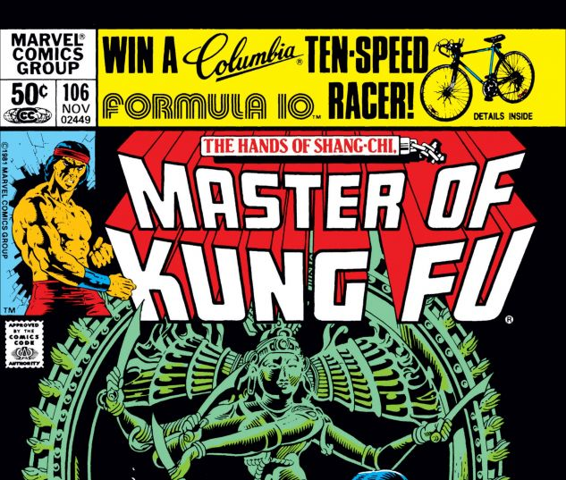 Master_of_Kung_Fu_1974_106_jpg