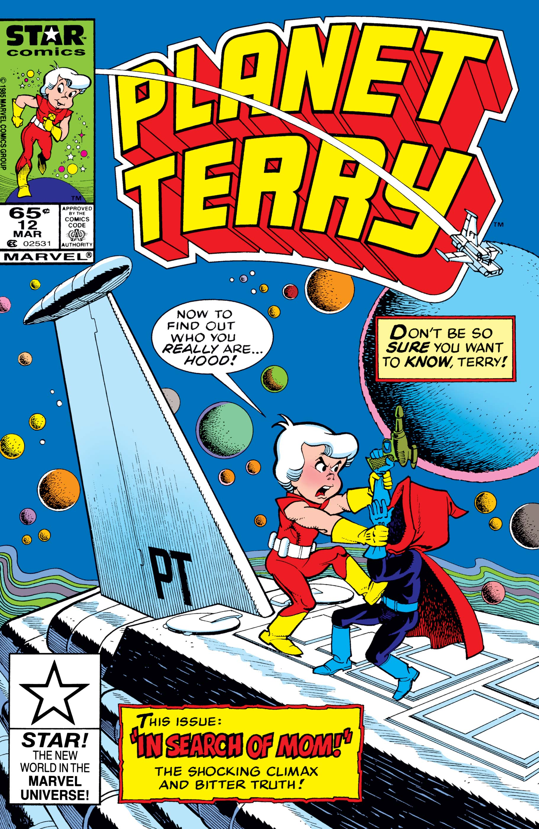 Planet Terry (1985) #12