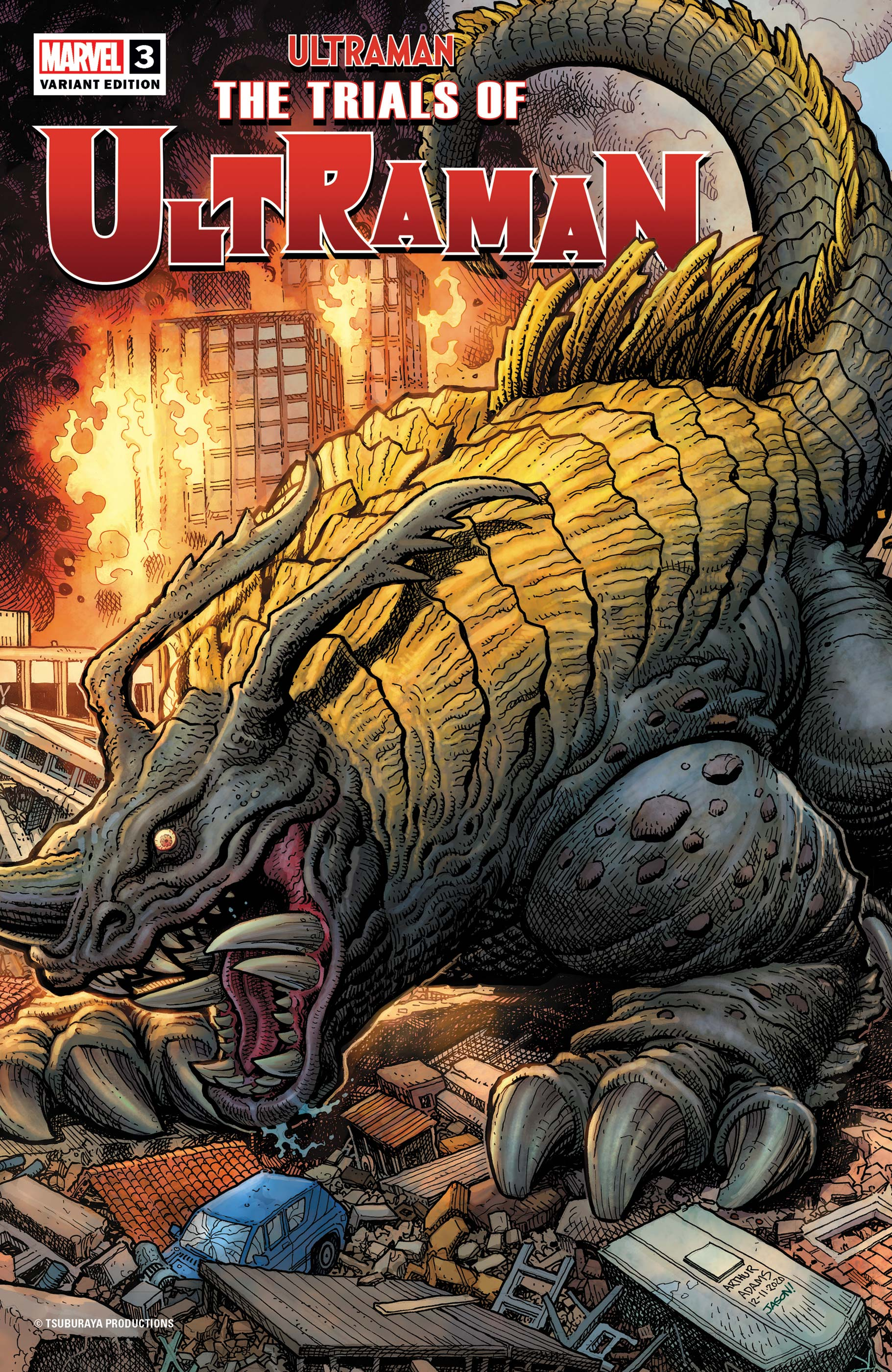 The Trials of Ultraman (2021) #3 (Variant)