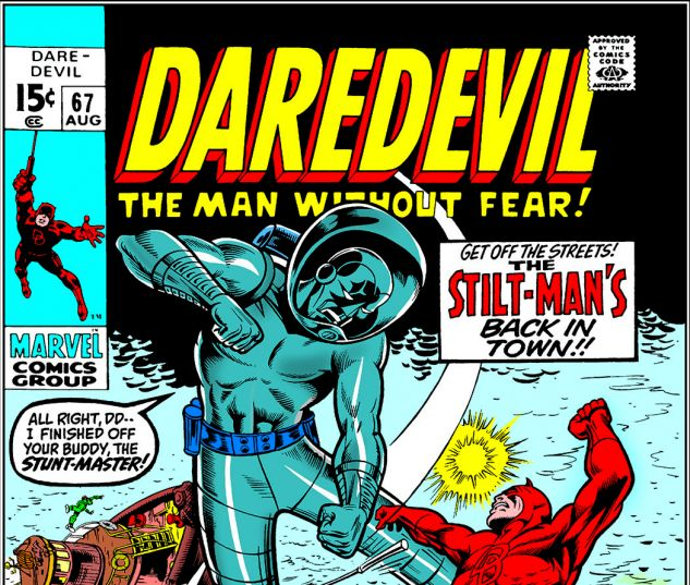 Daredevil (1963) #67