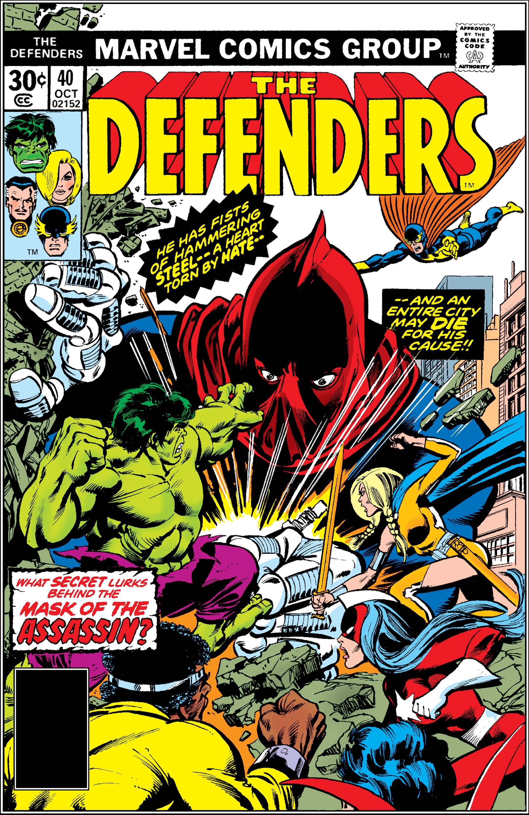 Defenders (1972) #40