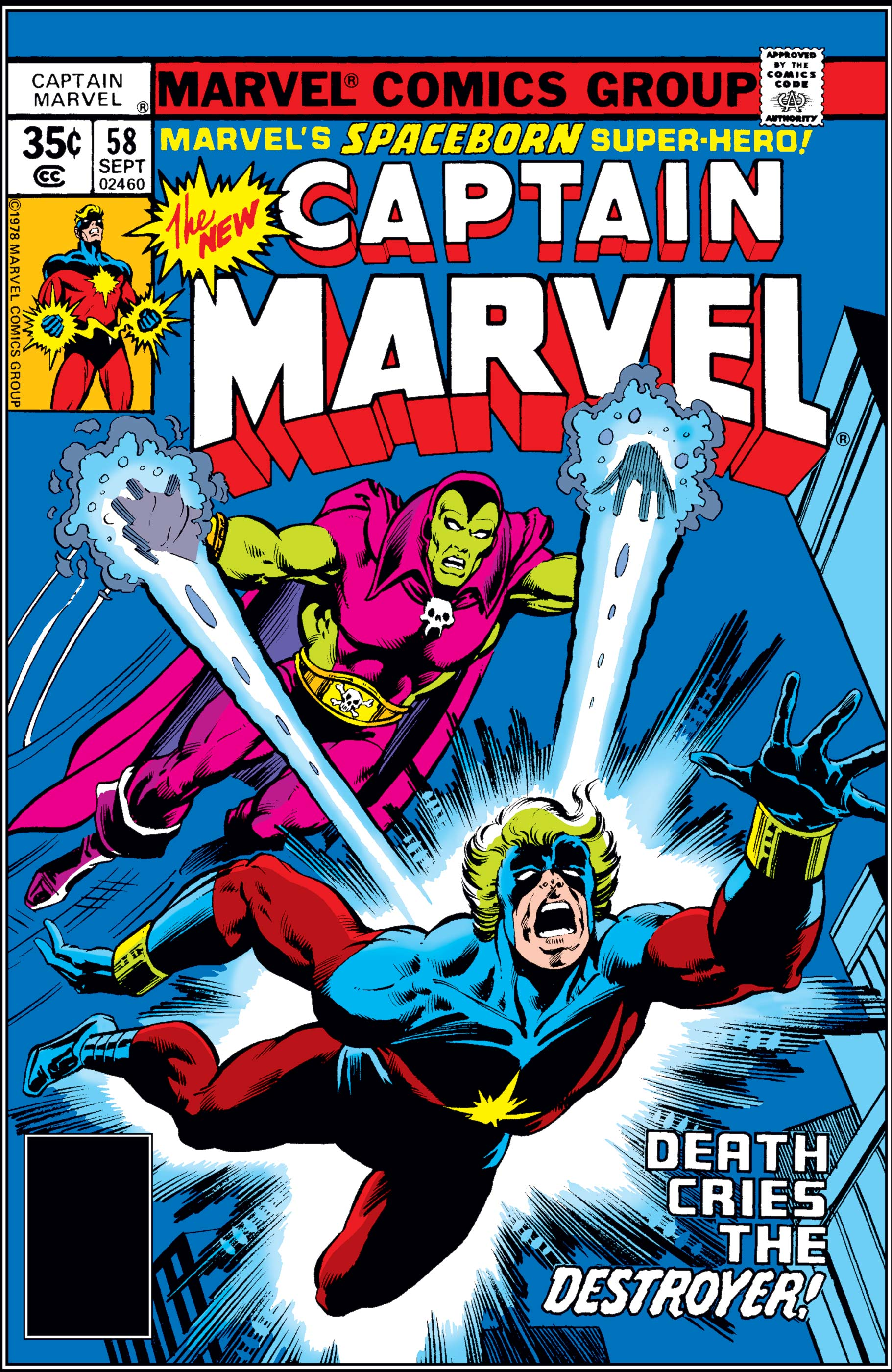 Captain Marvel (1968) #58