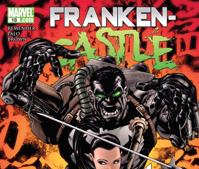 FRANKENCASTLE (2010) #18