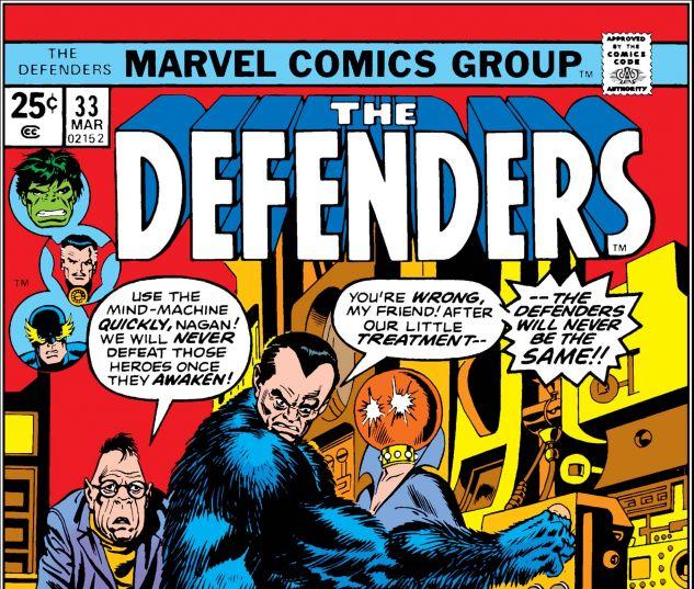 Defenders (1972) #33