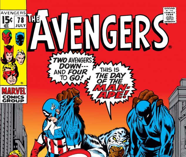 AVENGERS (1963) #78