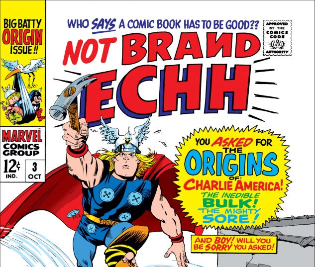 NOT_BRAND_ECHH_1967_3
