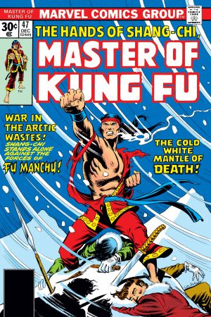Master of Kung Fu (1974) #47