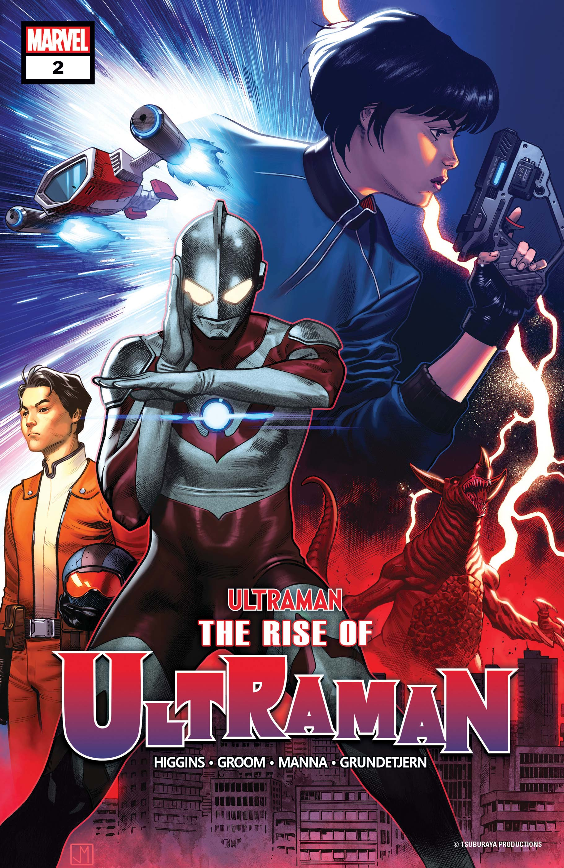The Rise of Ultraman (2020) #2