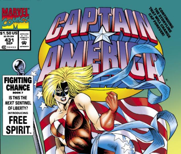 Captain America #431