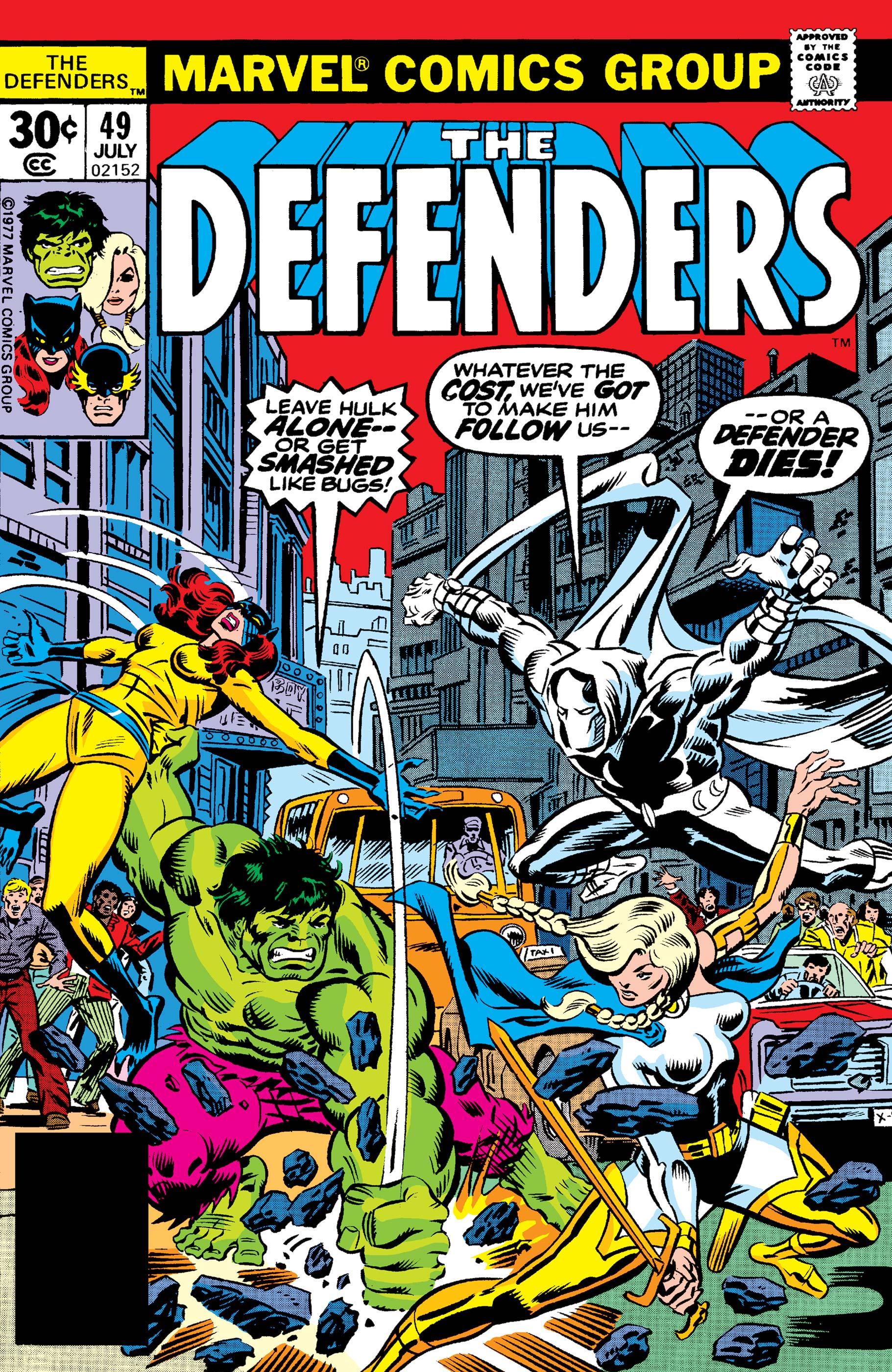 Defenders (1972) #49