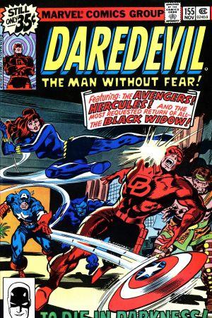Daredevil #155