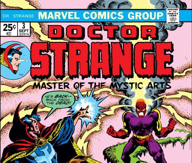 DOCTOR STRANGE (1974) #3