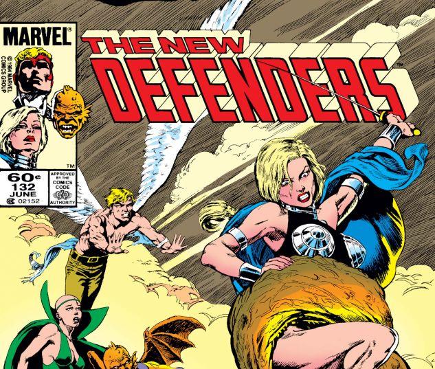 Defenders_1972_132