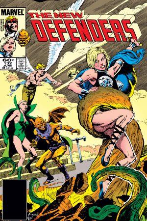 Defenders (1972) #132