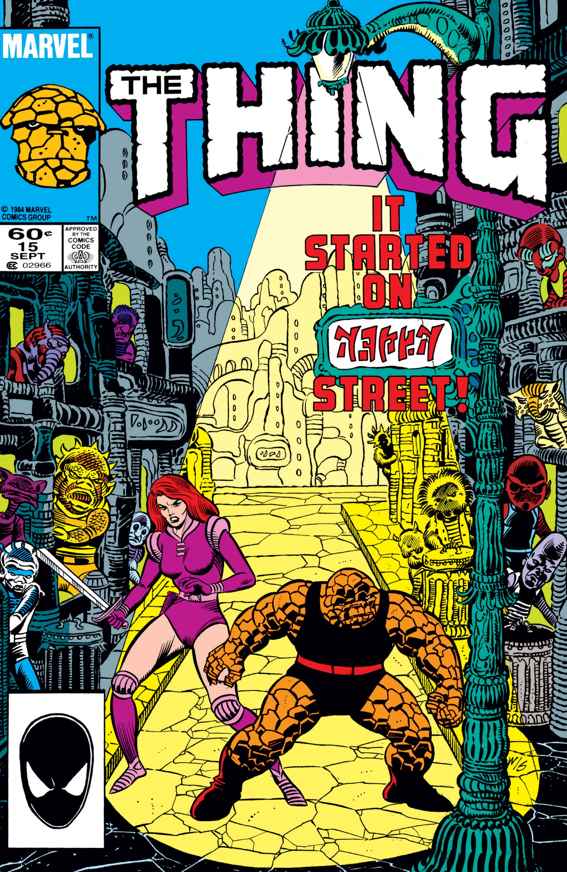 Thing (1983) #15