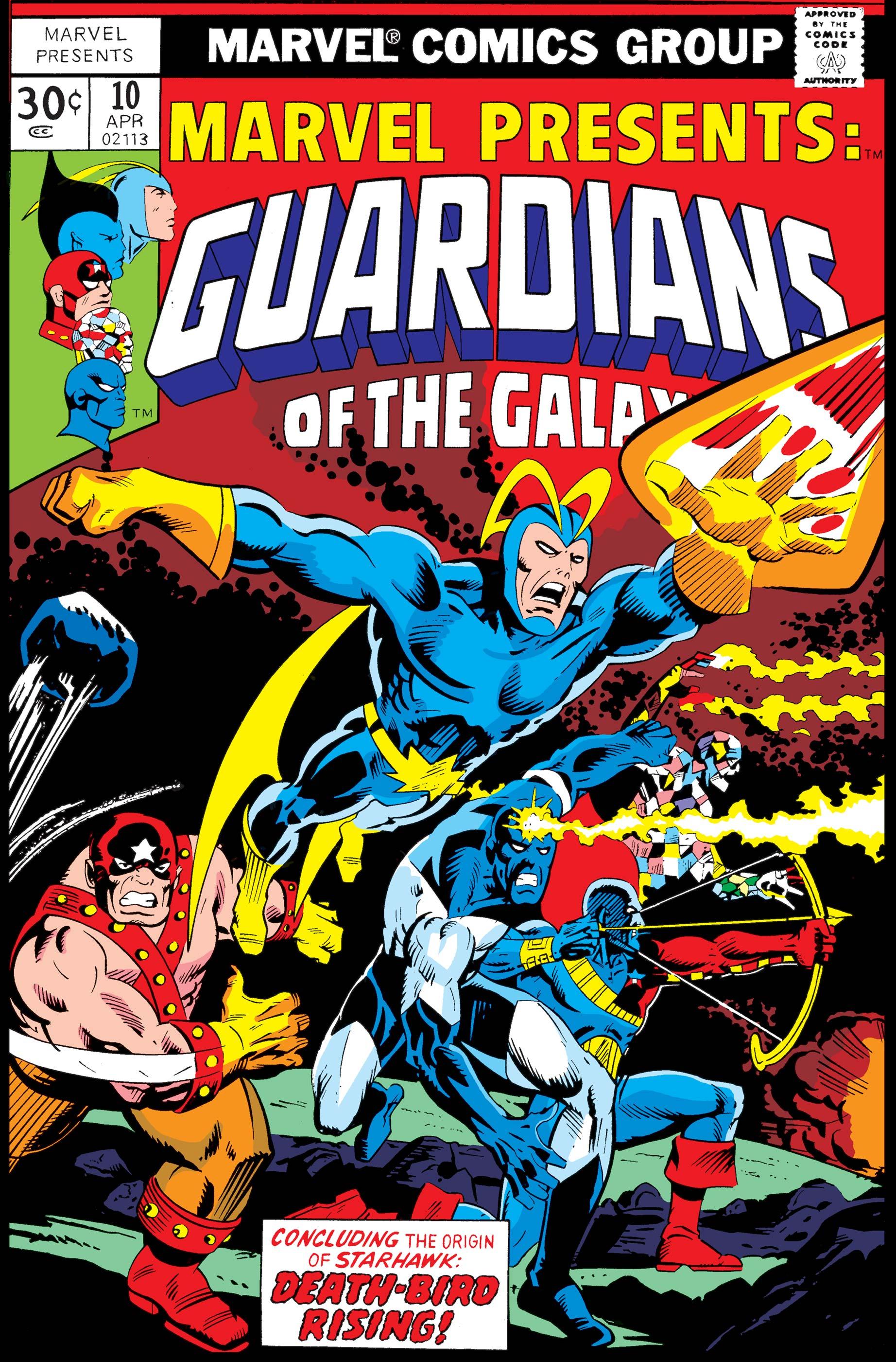 Marvel Presents (1975) #10