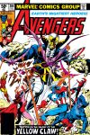 Avengers (1963) #204