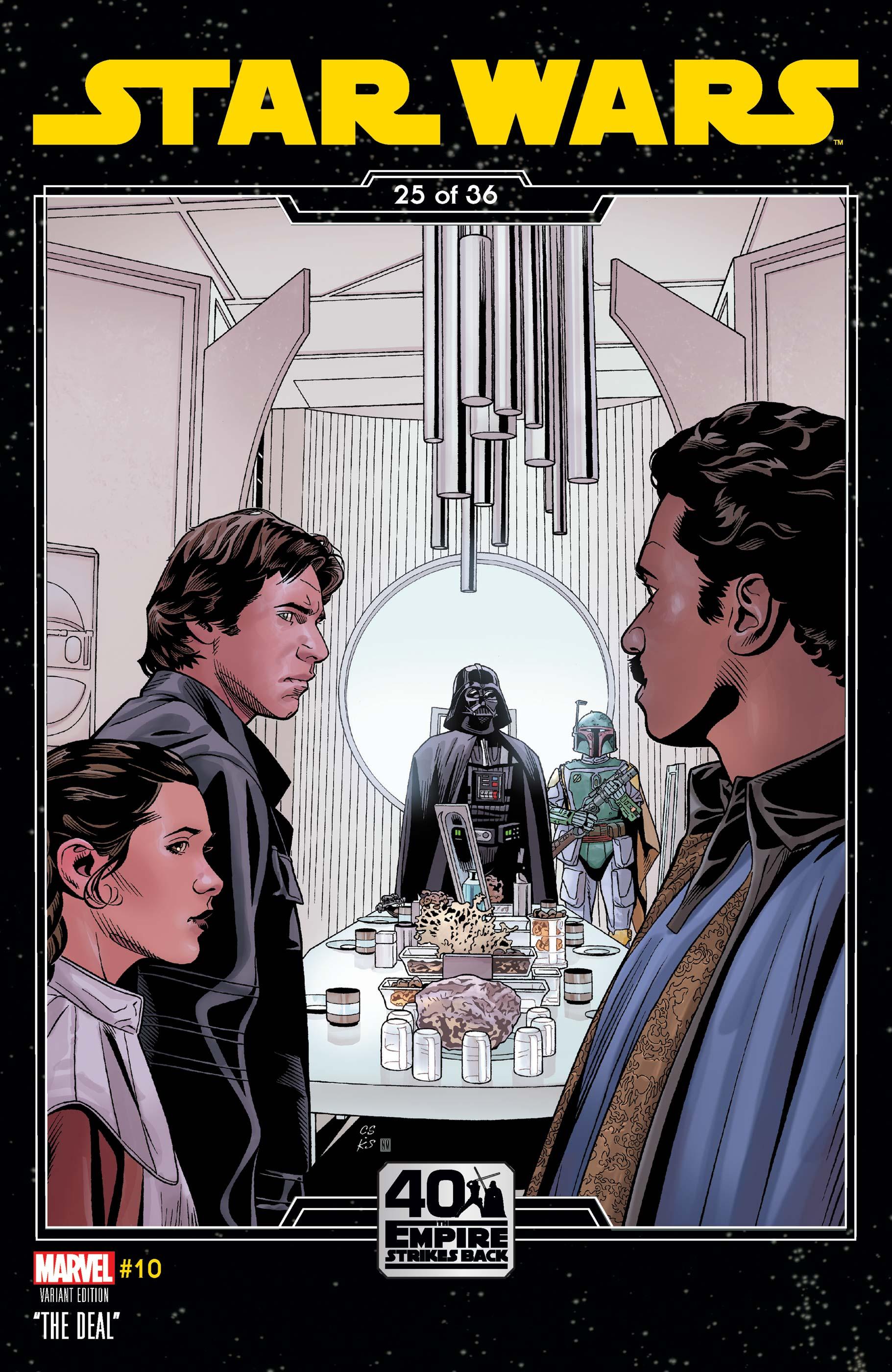 Star Wars (2020) #10 (Variant)