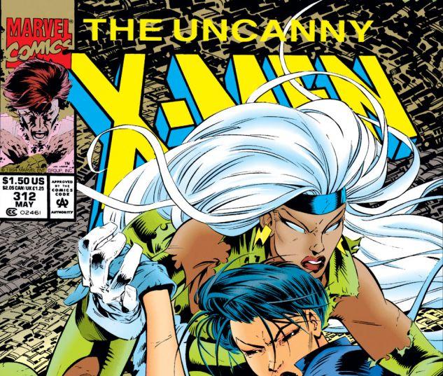 Uncanny X-Men (1963) #312 Cover