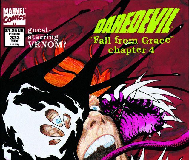 Daredevil (1963) #323