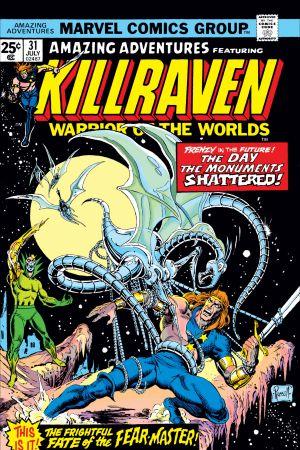 Amazing Adventures (1970) #31
