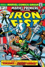 Marvel Premiere (1972) #21 cover