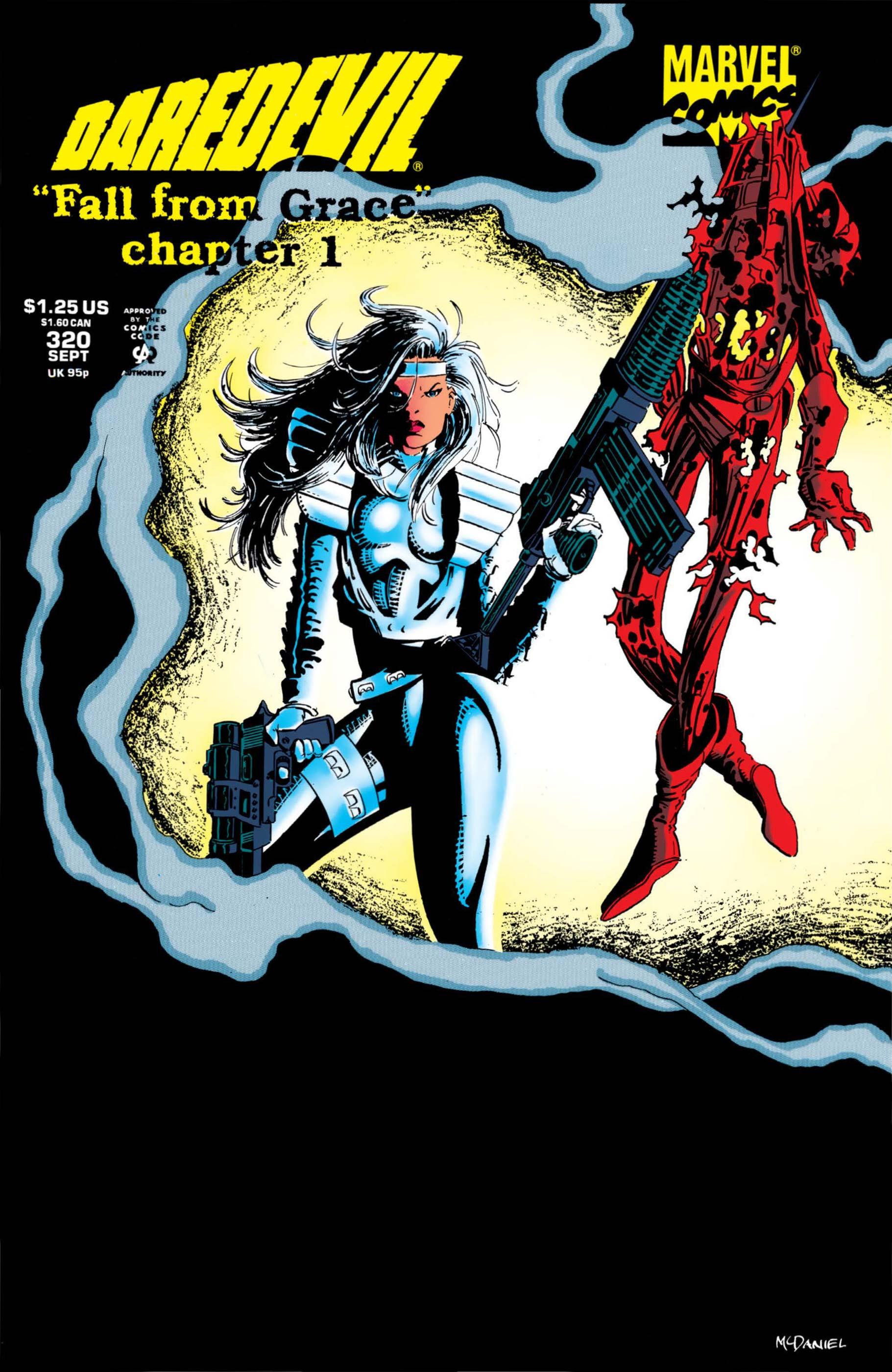 Daredevil (1964) #320