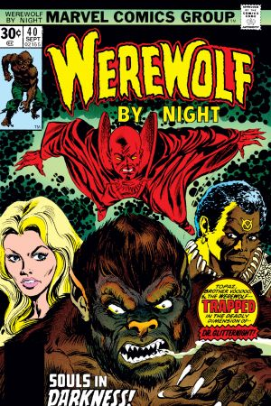 Werewolf By Night #40