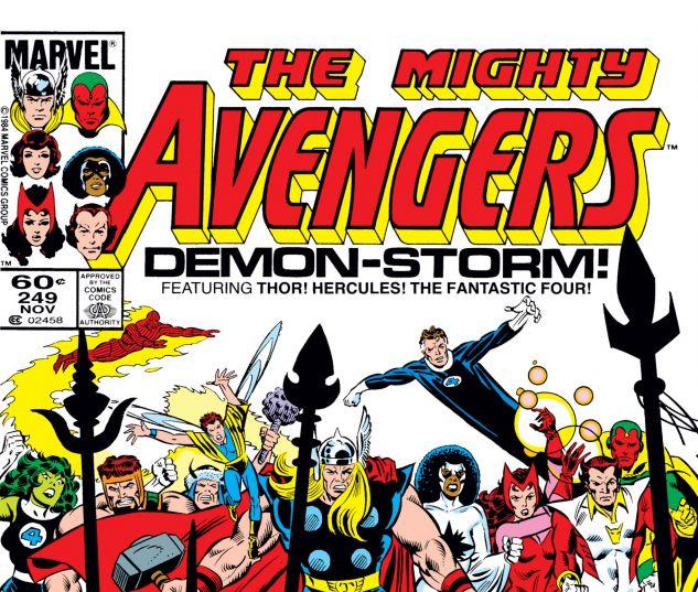 Avengers (1963) #249
