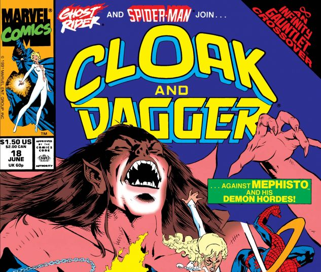 THE_MUTANT_MISADVENTURES_OF_CLOAK_AND_DAGGER_1988_18
