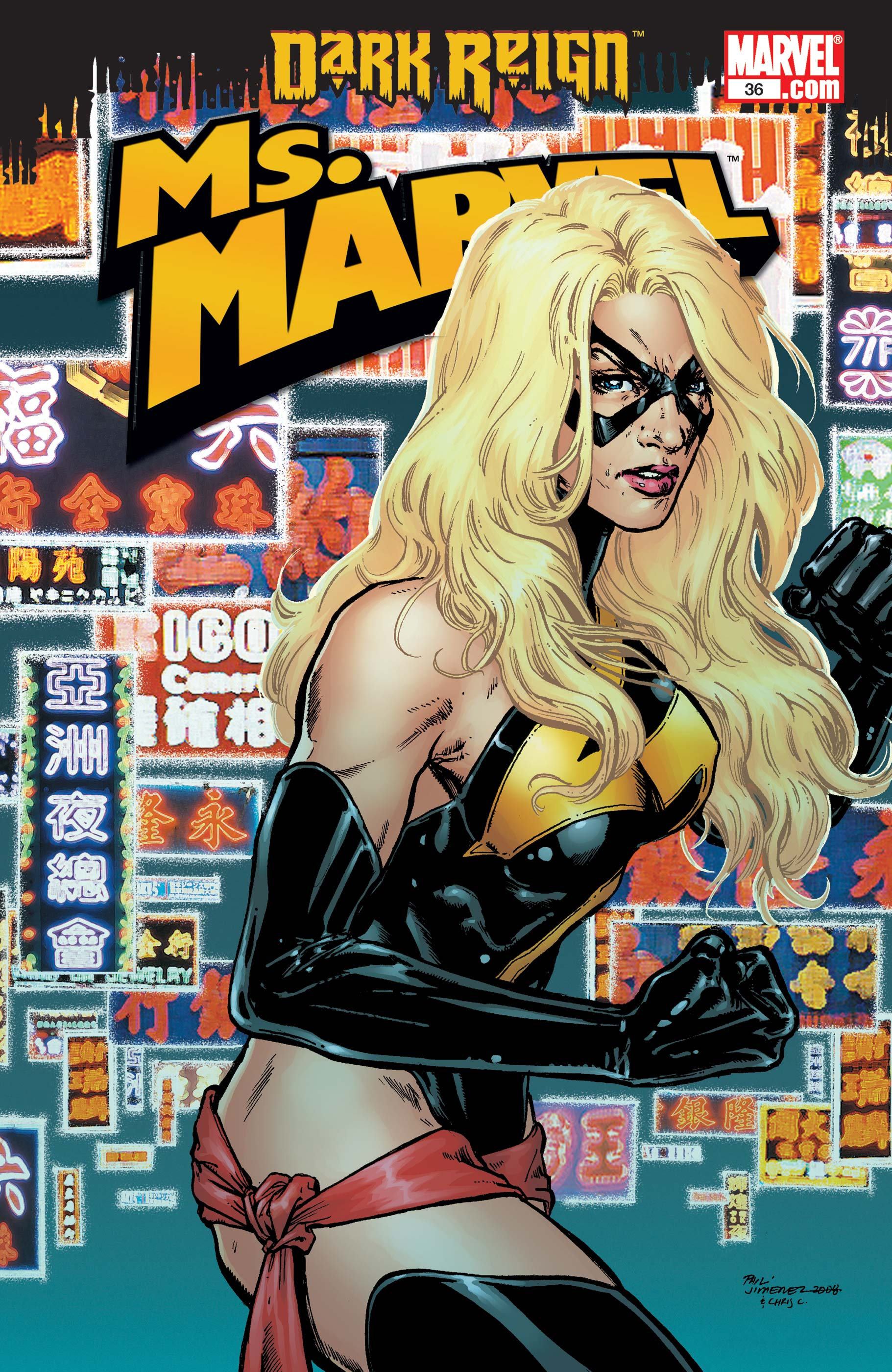 Ms. Marvel (2006) #36