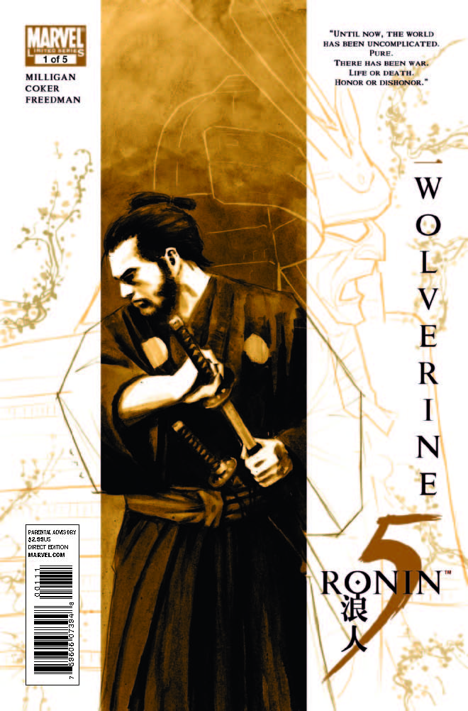 5 Ronin (2010) #1 (AJA Cover)