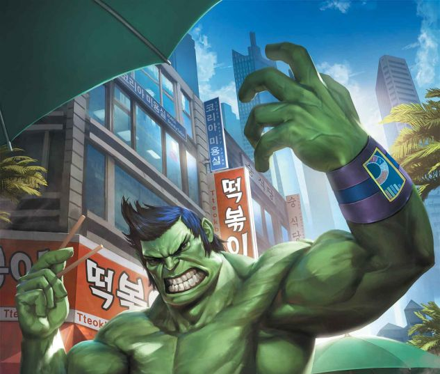 The Totally Awesome Hulk #1 variant art by Woo Chul Lee