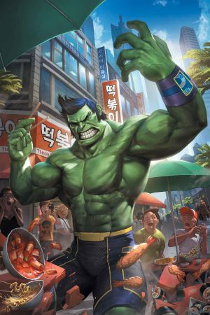 The Totally Awesome Hulk (2015) #1 (Woo Variant)